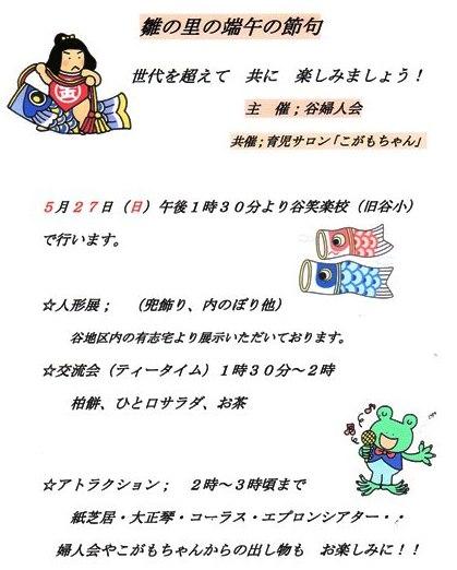 CCF20120516_0000.jpg