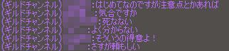 130511_4.jpg