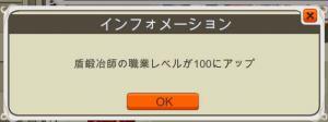 shield100