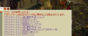kaiwa022.jpg