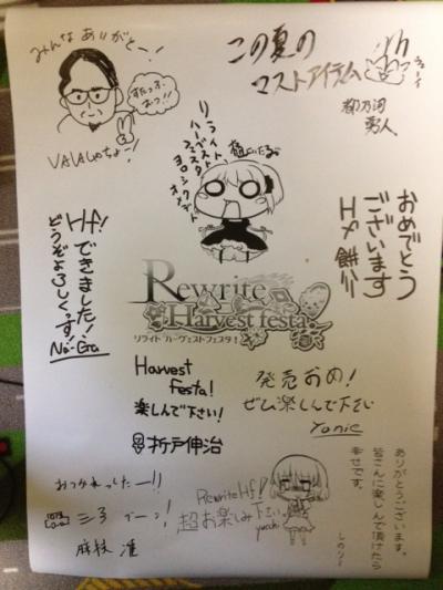ポスター裏_convert_20120727184214