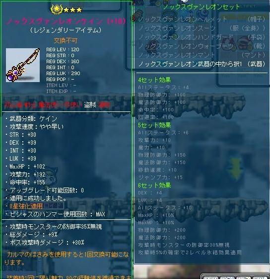Maple120528_173017.jpg