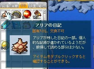 Maple120604_013632.jpg