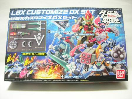 LBX DX武器セット (1)