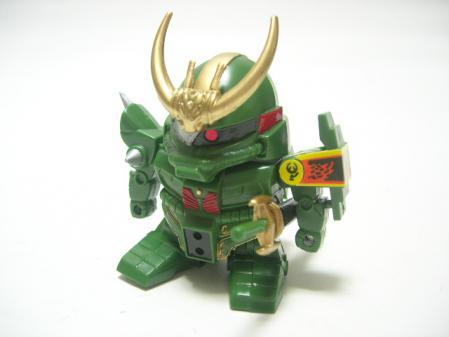 闇将軍 (2)