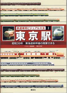 東京CCF20121124_00000