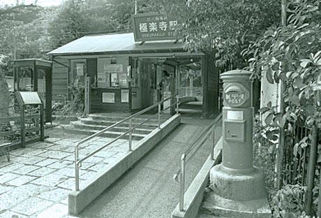 gokuraku003.jpg
