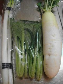 500円 野菜