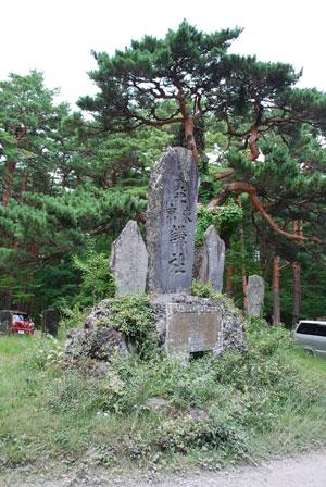 富士吉田登山口 石碑
