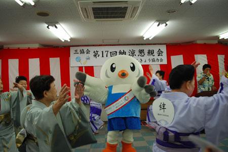 納涼会 オリンピック招致のマスコット