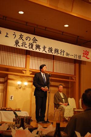 会津若松市長さん