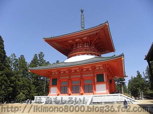 高野山金剛峯寺の根本大塔