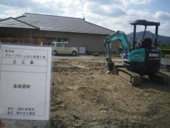 20121103紀洋会井ノ上基礎1