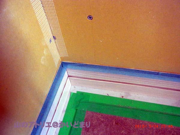 20120524_11.jpg
