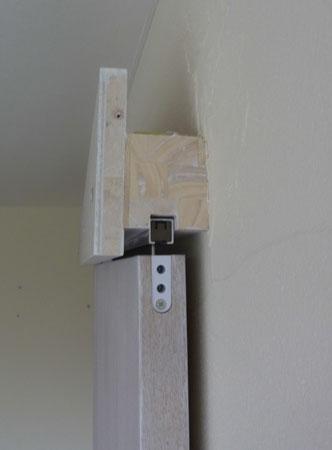 引き戸幕板の小口