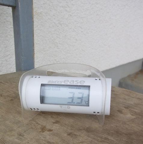 野外温度3度