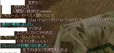 screenOlrun [For+Iri] 009