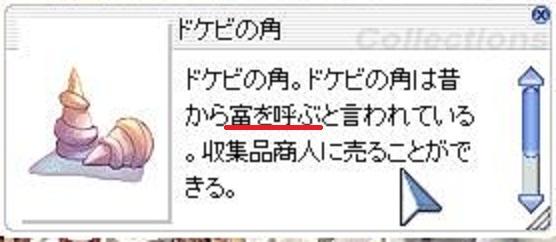 screenOlrun [For+Iri] 027