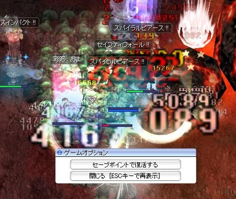 screen021.jpg