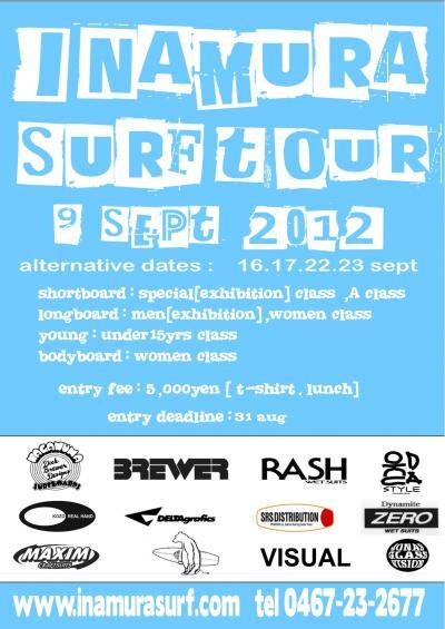 2012+tour+poster_convert_20120823170355.jpg