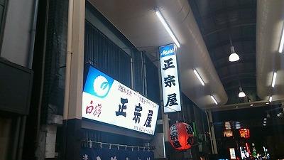 20141117_192839_410.jpg