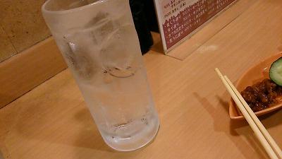 IMG_20141201_140635.jpg