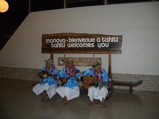 タヒチ空港