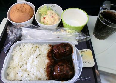キャセイ機内食普通食