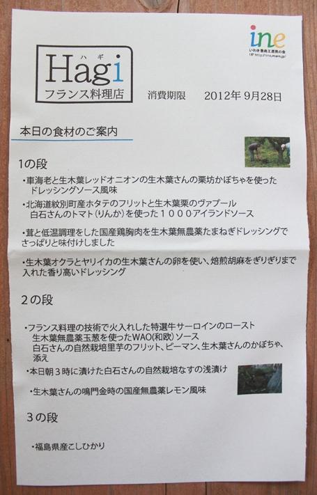 IMG_7092_R.jpg