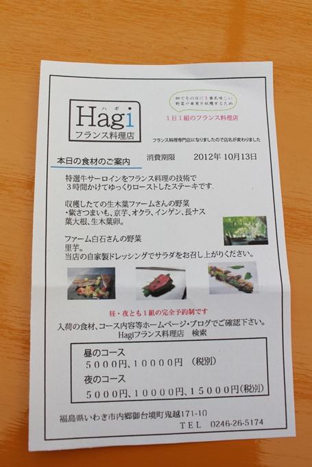IMG_8265_R.jpg