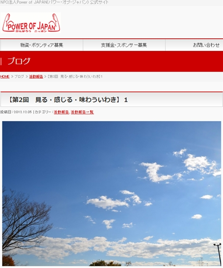 image001_R.jpg