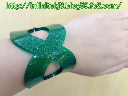 greenbangle07261.jpg