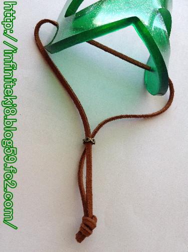 greenbangle07263.jpg