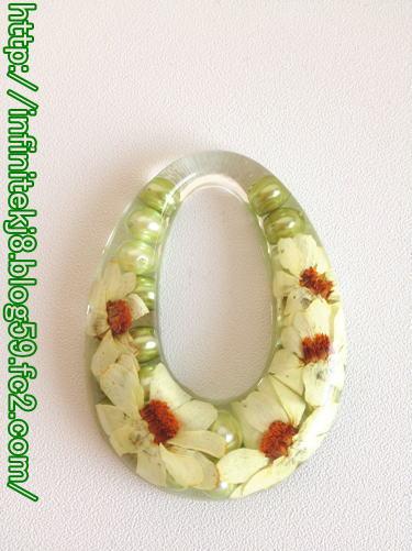 greenflowerp1.jpg