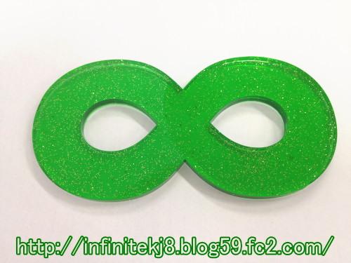 infinity06282.jpg