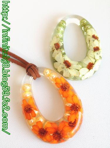 orangeflowerp1.jpg