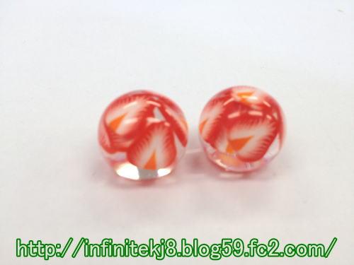 strawberryball2.jpg