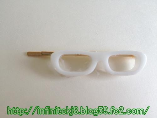 whitespecs2.jpg