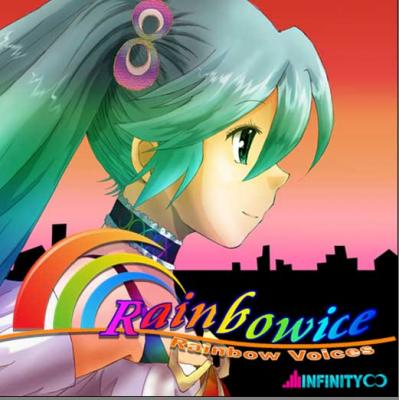 RainbowiceCD