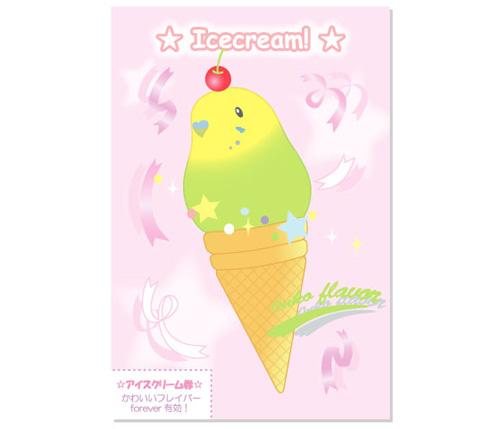 ポストカード/インコアイスシングル/セキセイ・グリーン