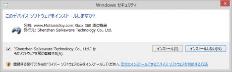 MotininJoy Gamepad tool_04