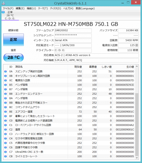 TS15_HDD_info_02.png