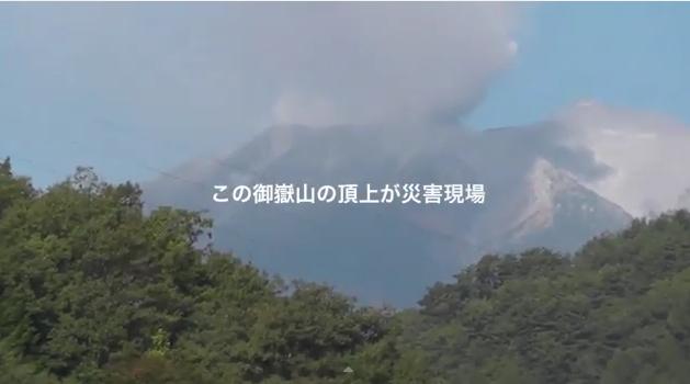 御嶽山噴火2014-9-29朝9時過ぎ