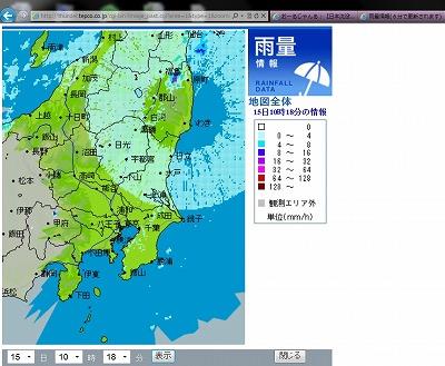 福島県の雨10時18分