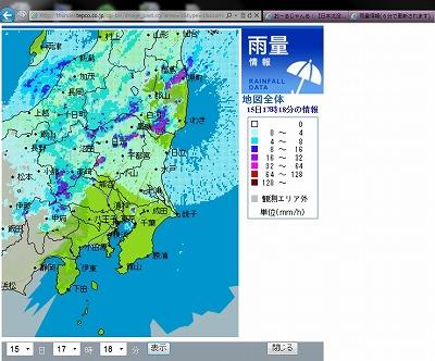 福島県の雨17時18分