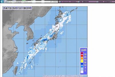 気象庁15時