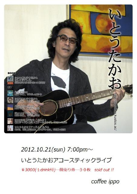 poster2007_01.jpg