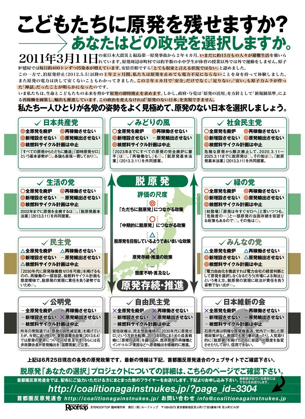 choice2013_sml.jpg