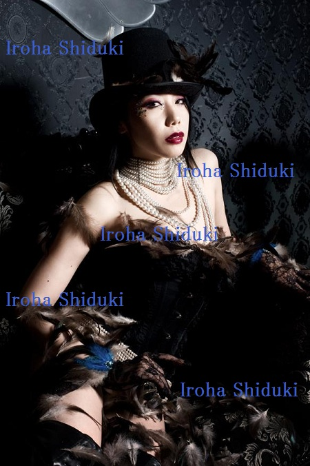 Iroha Shiduki