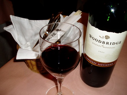 7ワイン0711190001